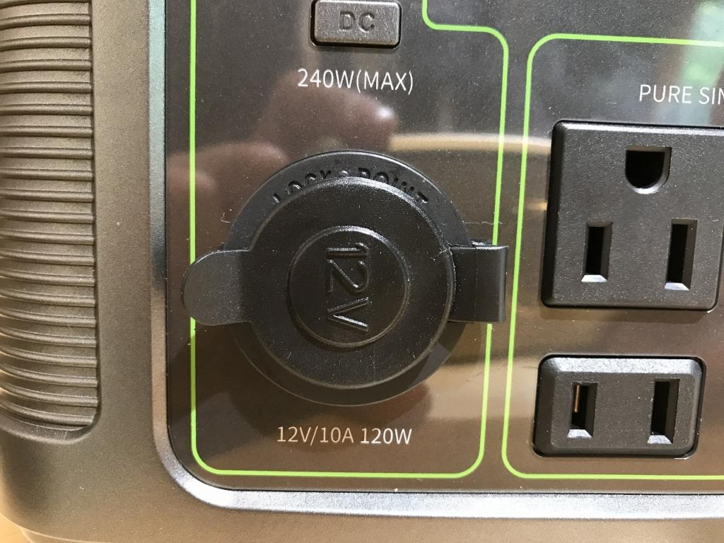 ポータブル電源 日本製