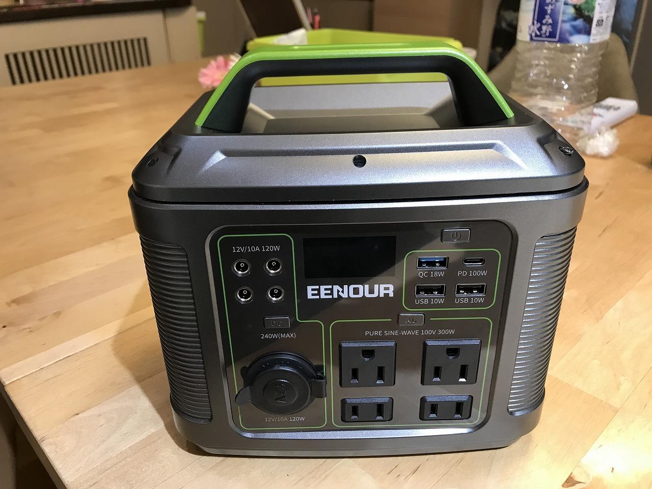 EENOUR ポータブル電源 P302 大容量